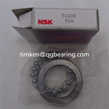 51108 thrust ball bearing single direction